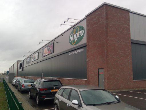 Nieuwbouw Sligro DC Veghel
